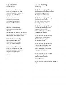 Festival 2017 lyrics